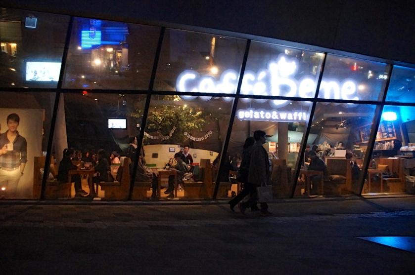 Caffe Bene in Dongdaemun, Seoul